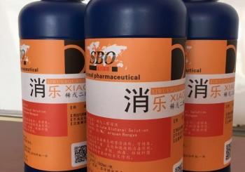消乐(稀戊二醛溶液)消毒剂