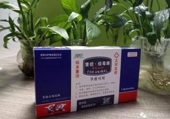 重症·疫毒康 (舒乐+草胆•咖食因)